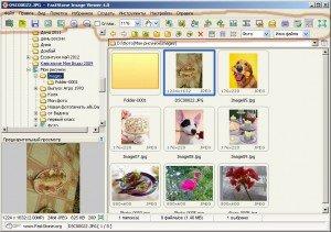 Панель инструментов программы для редактирования фотографий