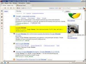Установить Гугл Хром. Поиск Хрома.