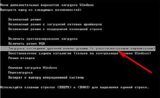 Безопасный режим Windows XP
