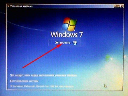 Как переустановить Windows 7.