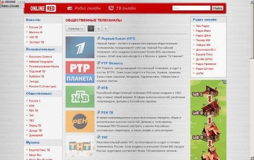 кабан онлайн тв смотреть онлайн: