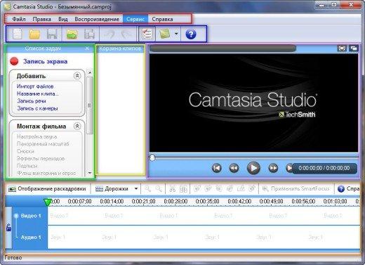 Программа для создания видео | Camtasia Studio